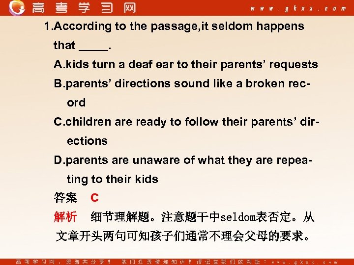 1. According to the passage, it seldom happens that . A. kids turn a