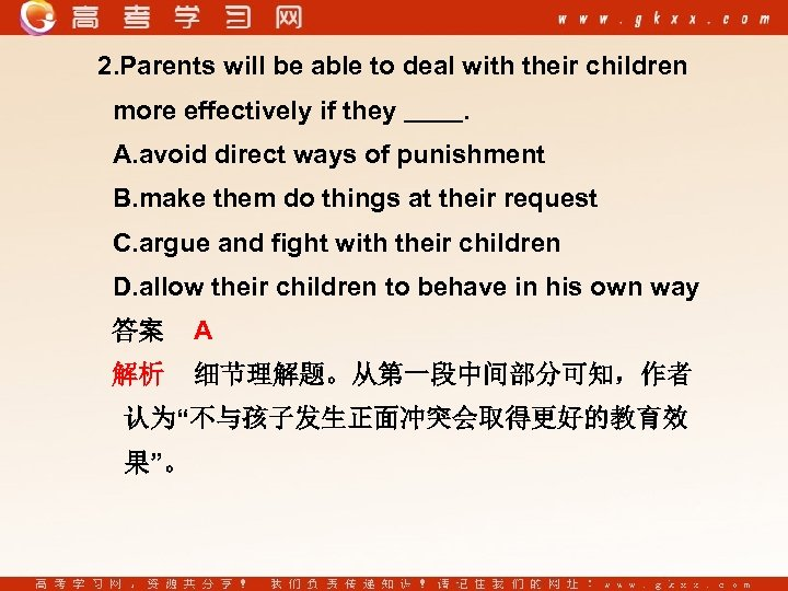 2. Parents will be able to deal with their children more effectively if they