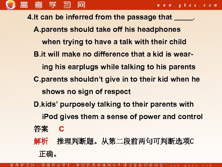 4. It can be inferred from the passage that . A. parents should take
