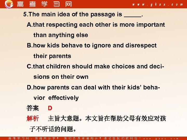 5. The main idea of the passage is . A. that respecting each other