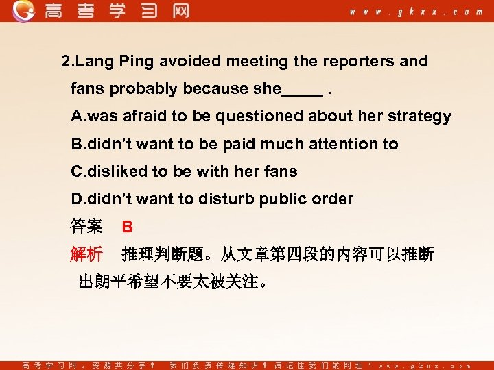 2. Lang Ping avoided meeting the reporters and fans probably because she . A.