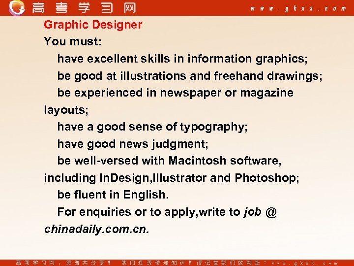 Graphic Designer You must: have excellent skills in information graphics; be good at illustrations