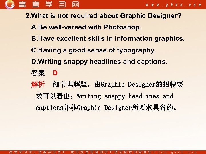 2. What is not required about Graphic Designer? A. Be well-versed with Photoshop. B.