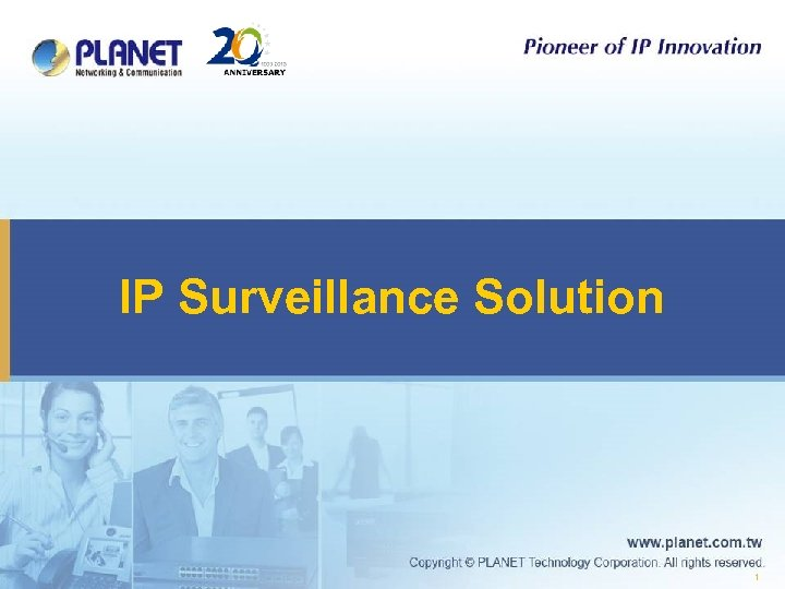 IP Surveillance Solution 1