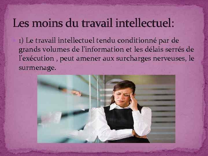Les moins du travail intellectuel: 1) Le travail intellectuel tendu conditionné par de grands