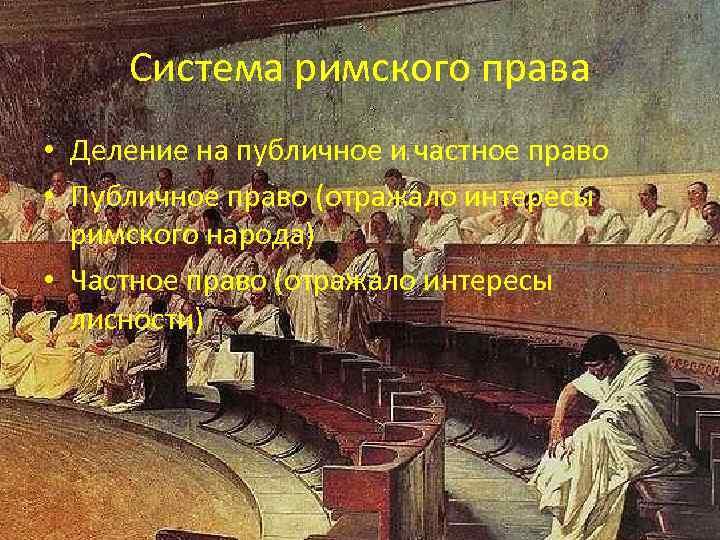 Республики таблиц законы шпаргалка коротко 12 римской
