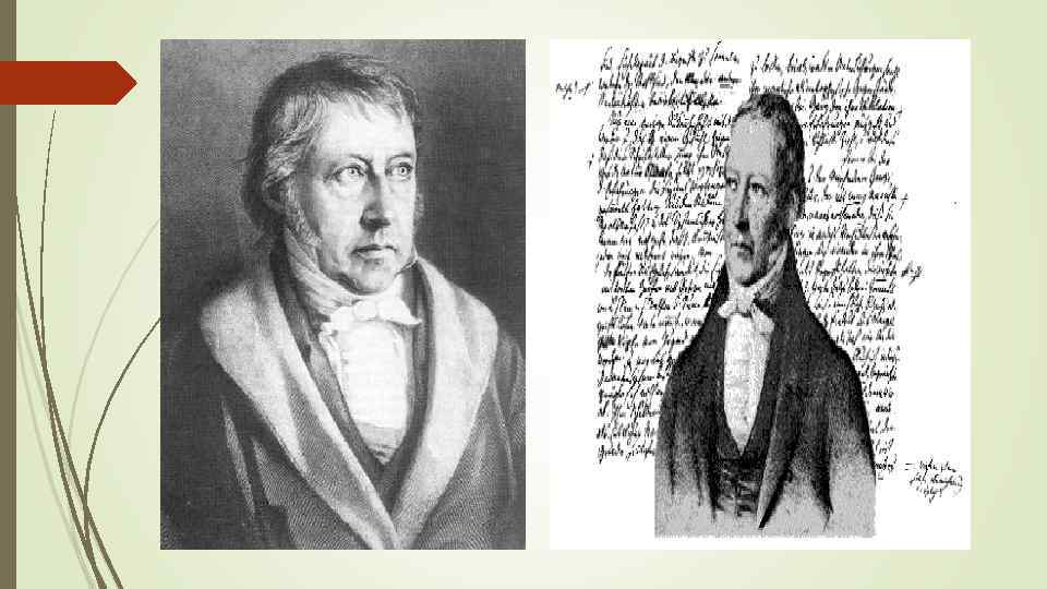 philosophy 1301 hegel Philosophy curious about the major works and figures in the study of the nature of reality and existence from plato to foucault, we break down the main ideas in philosophical thought.