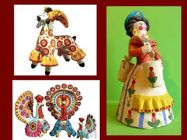 Дымковская игрушка, вятская игрушка, кировская игрушка — один из русских народных глиняных художественных промыслов.