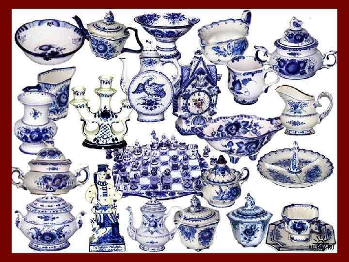 Гжель — один из традиционных российских центров производства керамики. Вторая четверть ХIХ века —