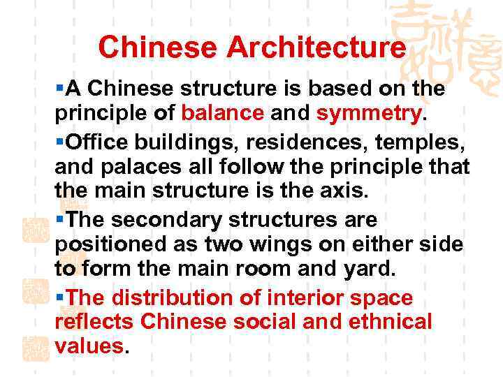 Chinese Architecture §A Chinese structure is based on the principle of balance and symmetry.