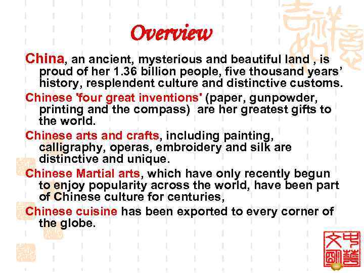 Overview China, an ancient, mysterious and beautiful land , is proud of her 1.
