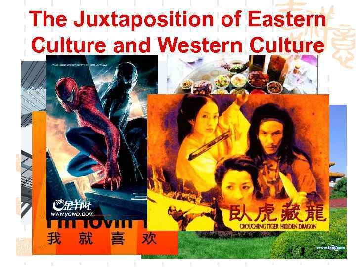 The Juxtaposition of Eastern Culture and Western Culture