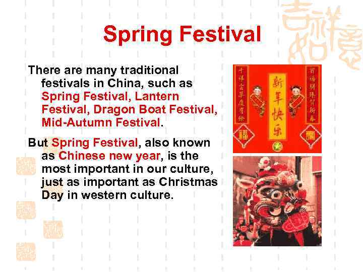 Spring Festival There are many traditional festivals in China, such as Spring Festival, Lantern