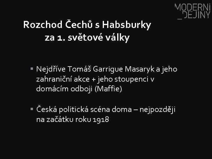 Rozchod Čechů s Habsburky za 1. světové války § Nejdříve Tomáš Garrigue Masaryk a