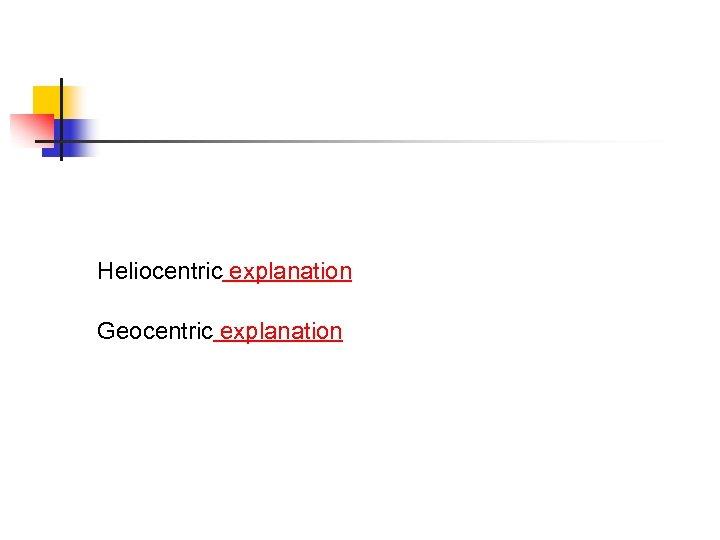 Heliocentric explanation Geocentric explanation