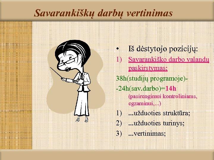 Savarankiškų darbų vertinimas • Iš dėstytojo pozicijų: 1) Savarankiško darbo valandų paskirstymas; 38 h(studijų