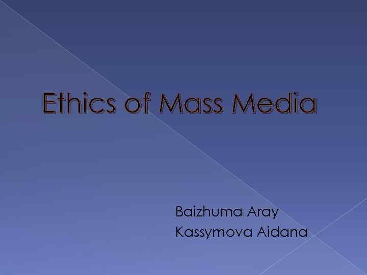 Ethics of Mass Media Baizhuma Aray Kassymova Aidana