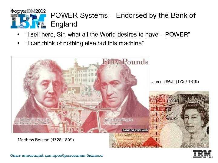 "POWER Systems – Endorsed by the Bank of England • ""I sell here, Sir,"