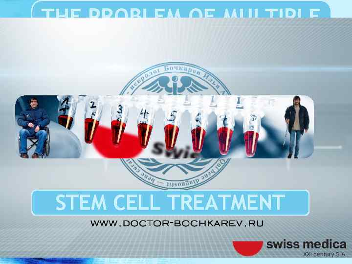 THE PROBLEM OF MULTIPLE SCLEROSIS STEM CELL TREATMENT