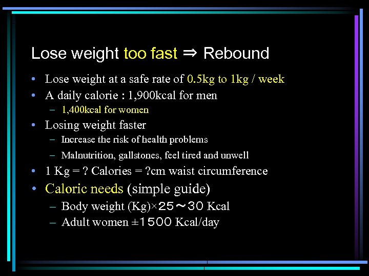 Lose weight too fast ⇒ Rebound • Lose weight at a safe rate of