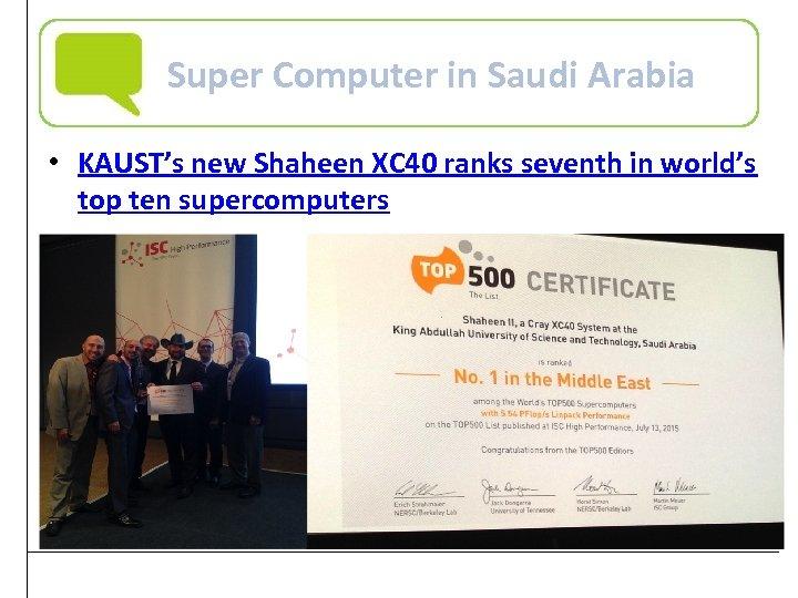Super Computer in Saudi Arabia • KAUST's new Shaheen XC 40 ranks seventh in