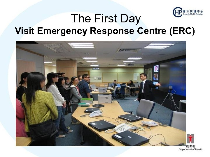 The First Day Visit Emergency Response Centre (ERC)