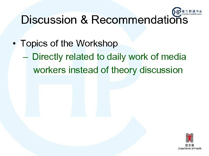 Discussion & Recommendations • Topics of the Workshop – Directly related to daily work