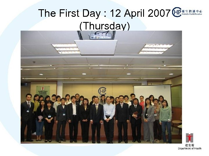 The First Day : 12 April 2007 (Thursday)