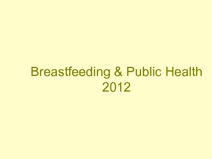 Breastfeeding & Public Health 2012