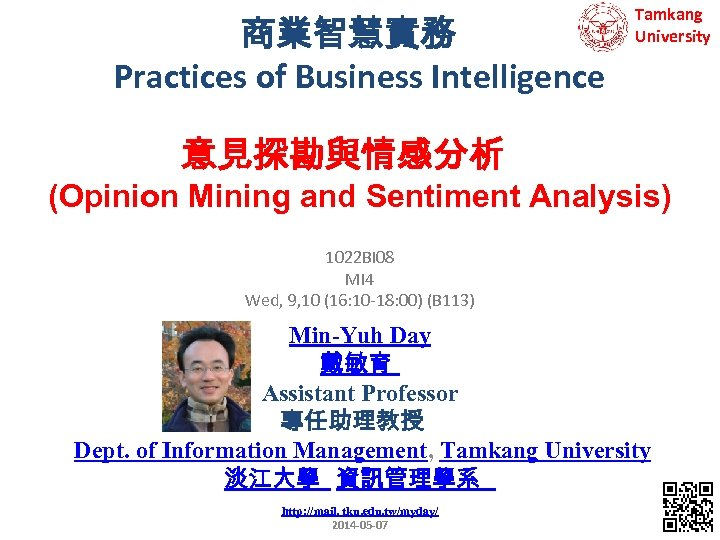 商業智慧實務 Practices of Business Intelligence Tamkang University 意見探勘與情感分析 (Opinion Mining and Sentiment Analysis) 1022