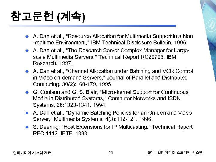 참고문헌 (계속) u u u A. Dan et al. ,