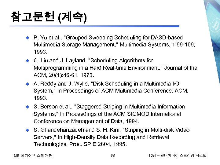 참고문헌 (계속) u P. Yu et al. ,