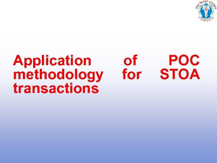 Application methodology transactions of for POC STOA