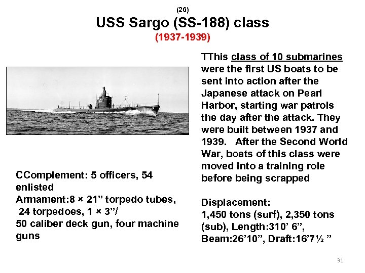 (26) USS Sargo (SS-188) class (1937 -1939) CComplement: 5 officers, 54 enlisted Armament: 8