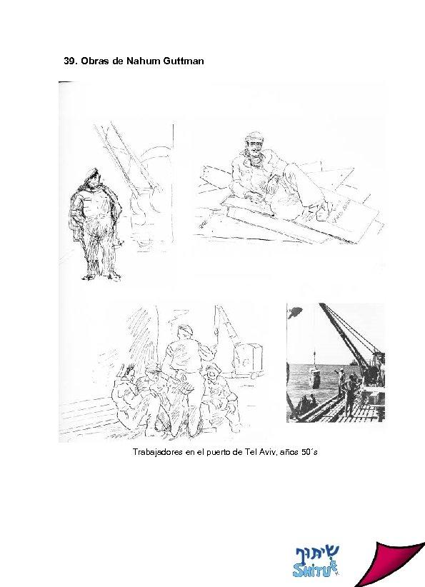 39. Obras de Nahum Guttman Trabajadores en el puerto de Tel Aviv, años 50´s