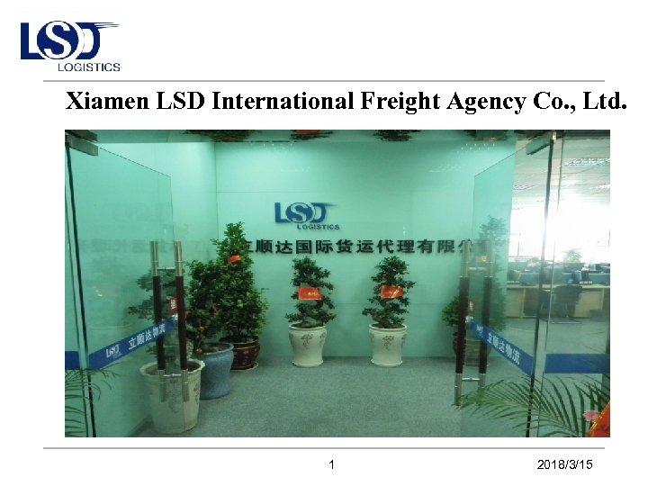 Xiamen LSD International Freight Agency Co. , Ltd. 1 2018/3/15