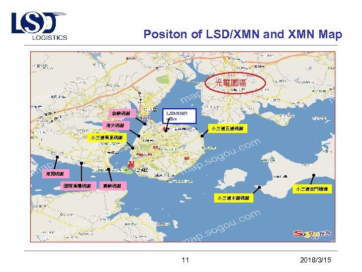 Positon of LSD/XMN and XMN Map 光電園區 象嶼碼頭 LSD/XMN office 海天碼頭 小三通五通碼頭 小三通東渡碼頭