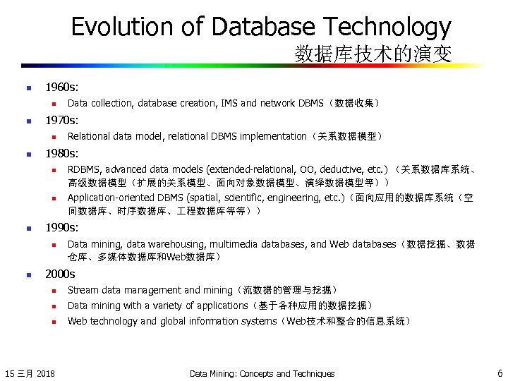 Evolution of Database Technology 数据库技术的演变 n 1960 s: n n 1970 s: n n