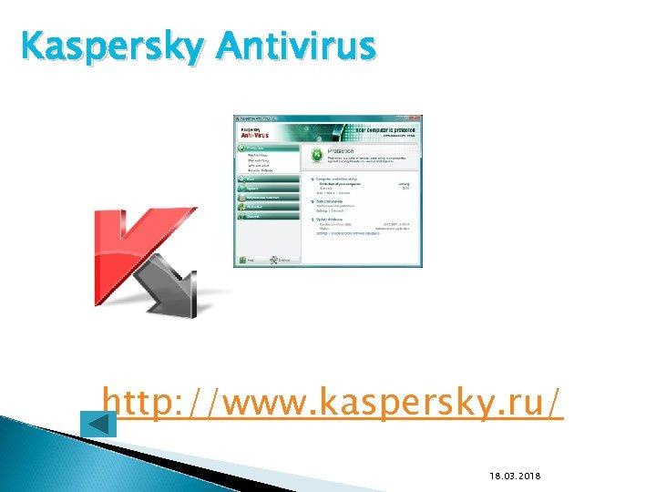 Kaspersky Antivirus http: //www. kaspersky. ru/ 18. 03. 2018