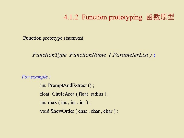 4. 1. 2 Function prototyping 函数原型 Function prototype statement Function. Type Function. Name (