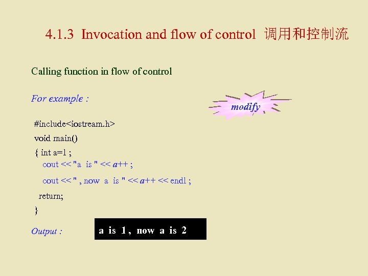4. 1. 3 Invocation and flow of control 调用和控制流 Calling function in flow of