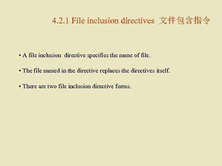 4. 2. 1 File inclusion directives 文件包含指令 • A file inclusion directive specifies the