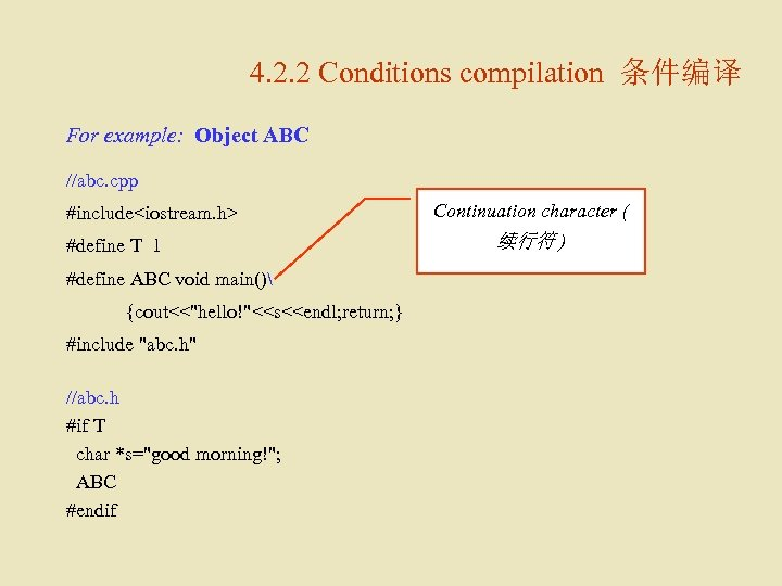 4. 2. 2 Conditions compilation 条件编译 For example: Object ABC //abc. cpp #include<iostream. h>