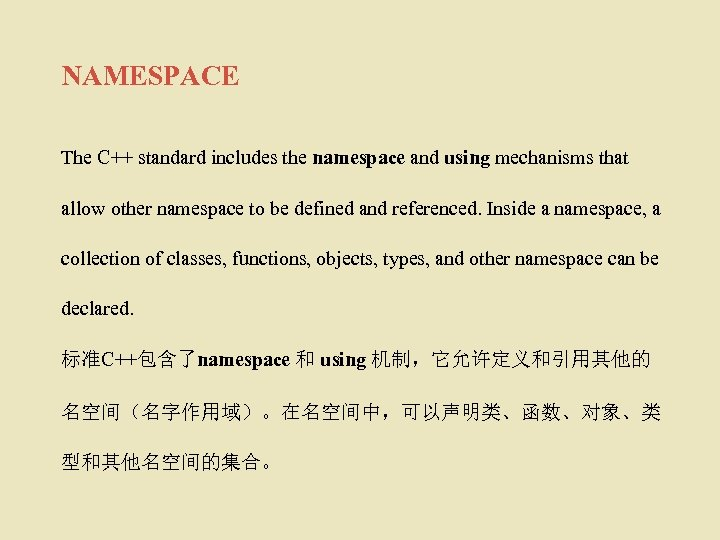 NAMESPACE The C++ standard includes the namespace and using mechanisms that allow other namespace