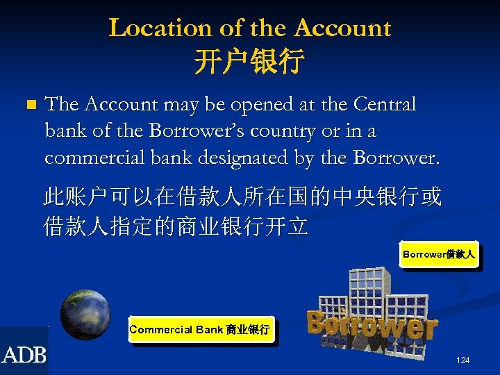 Location of the Account 开户银行 n The Account may be opened at the Central