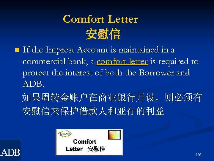 Comfort Letter 安慰信 n If the Imprest Account is maintained in a commercial bank,