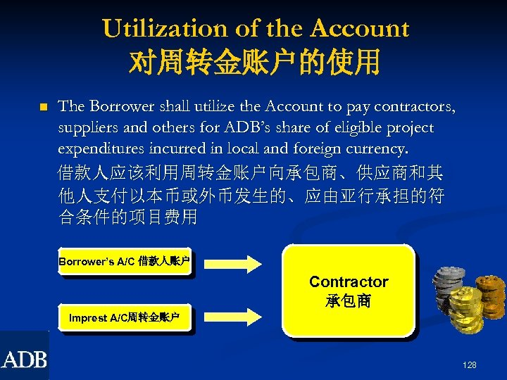 Utilization of the Account 对周转金账户的使用 n The Borrower shall utilize the Account to pay