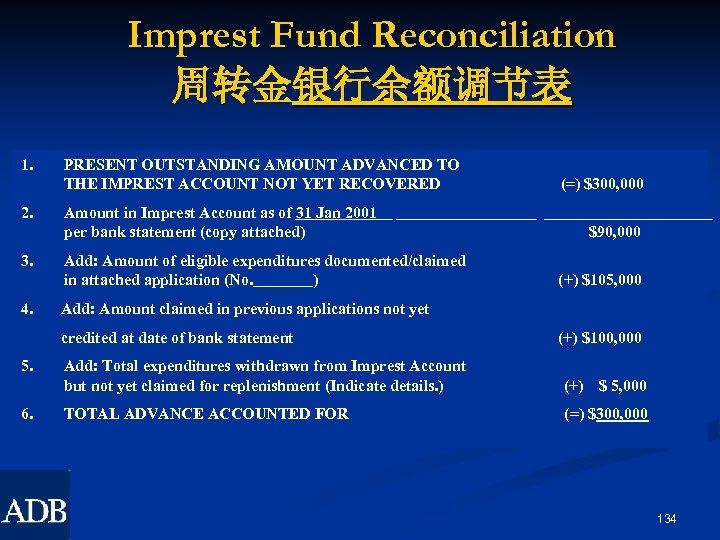 Imprest Fund Reconciliation 周转金银行余额调节表 1. 2. 3. 4. PRESENT OUTSTANDING AMOUNT ADVANCED TO THE