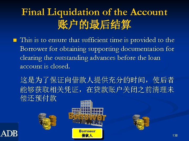Final Liquidation of the Account 账户的最后结算 n This is to ensure that sufficient time