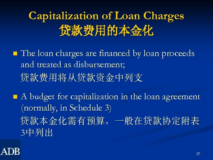 Capitalization of Loan Charges 贷款费用的本金化 n The loan charges are financed by loan proceeds